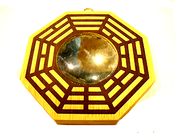 Concave Bagua Mirror - Early Heaven Sequence 3 solid lines at top